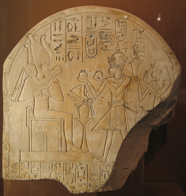 <em>Posthumous Stela with Amunhotep I and Ahmose-Nofretary</em>, ca. 1390-1353 B.C.E. Limestone, 11 9/16 x 10 3/4 x 3 9/16 in. (29.4 x 27.3 x 9 cm). Brooklyn Museum, Charles Edwin Wilbour Fund, 37.1485E. Creative Commons-BY (Photo: Brooklyn Museum, CUR.37.1485E_erg456.jpg)