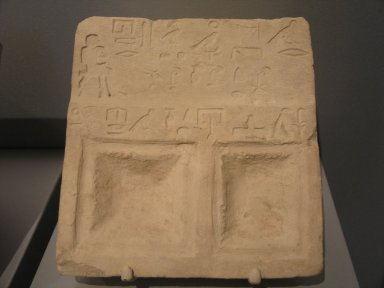 <em>Offering Table of Hetjer</em>, ca. 2350-2170 B.C.E. Limestone, 2 9/16 × 7 9/16 × 8 in. (6.5 × 19.2 × 20.3 cm). Brooklyn Museum, Charles Edwin Wilbour Fund, 37.1491E. Creative Commons-BY (Photo: Brooklyn Museum, CUR.37.1491E_erg2.jpg)