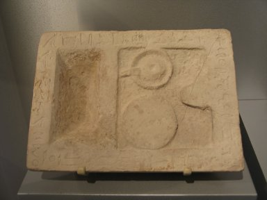 <em>Offering Table of Neferka</em>, ca. 2500-2170 B.C.E. Limestone, 2 15/16 × 7 5/8 × 10 1/2 in. (7.5 × 19.3 × 26.7 cm). Brooklyn Museum, Charles Edwin Wilbour Fund, 37.1496E. Creative Commons-BY (Photo: Brooklyn Museum, CUR.37.1496E_erg2.jpg)