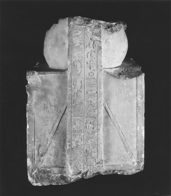 <em>Fragment of Seated Statue</em>, ca. 1539-1292 B.C.E. Limestone, 17 11/16 × 12 × 16 15/16 in. (45 × 30.5 × 43 cm). Brooklyn Museum, Charles Edwin Wilbour Fund, 37.1512E. Creative Commons-BY (Photo: Brooklyn Museum, CUR.37.1512E_NegC_print_bw.jpg)
