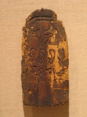<em>Stela with Images of Ears and Ram Head of Amun</em>, ca. 1292-1070 B.C.E. Wood, mud plaster, pigment, 6 5/16 x 3 1/4 x 3/8 in. (16 x 8.3 x 1 cm). Brooklyn Museum, Charles Edwin Wilbour Fund, 37.1534E. Creative Commons-BY (Photo: Brooklyn Museum, CUR.37.1534E_wwgA-2.jpg)