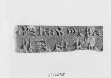 <em>Fragment of Inscription of Ashur-Nasir-Pal</em>, 9th century B.C.E. Limestone, 1 5/8 x 5/8 x 5 3/8 in. (4.2 x 1.6 x 13.6 cm). Brooklyn Museum, Charles Edwin Wilbour Fund, 37.1603E. Creative Commons-BY (Photo: Brooklyn Museum, CUR.37.1603E_NegA_print_bw.jpg)