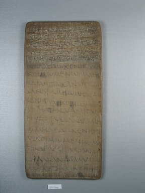 <em>Writing Exercise Board</em>, 3rd or 4th century C.E. Wood, pigment, 12 1/16 x 5 3/4 x 1/4 in. (30.6 x 14.6 x 0.6 cm). Brooklyn Museum, Charles Edwin Wilbour Fund, 37.1724E. Creative Commons-BY (Photo: Brooklyn Museum, CUR.37.1724E_view1.jpg)