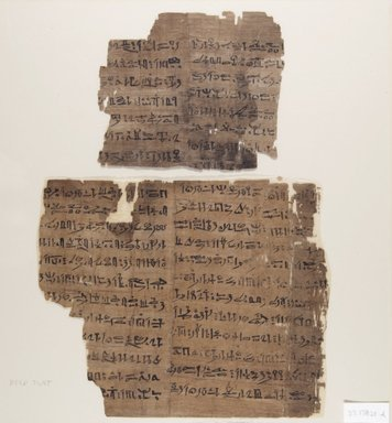 <em>Book of the Dead of Djedkhonsuiuefankh</em>, ca. 945-712 B.C.E. Papyrus, ink, 37.1782Ea-h, as mounted: 12 5/16 x 7/8 x 13 15/16 in. (31.3 x 2.2 x 35.4 cm). Brooklyn Museum, Charles Edwin Wilbour Fund, 37.1782Eh (Photo: Brooklyn Museum, CUR.37.1782Ed_IMLS_PS5.jpg)