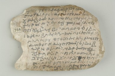Coptic. <em>Coptic Ostracon</em>, 395-642 C.E. Limestone, pigment, 4 7/16 x 7/8 x 6 1/4 in. (11.2 x 2.2 x 15.8 cm). Brooklyn Museum, Charles Edwin Wilbour Fund, 37.1823E. Creative Commons-BY (Photo: Brooklyn Museum (in collaboration with Index of Christian Art, Princeton University), CUR.37.1823E_detail02_ICA.jpg)