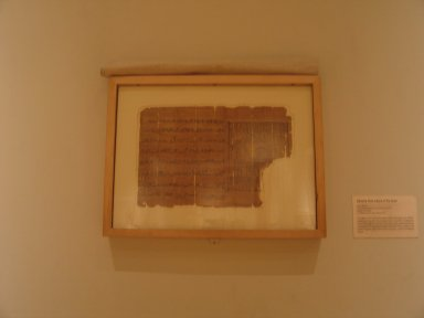 <em>Sheet from an Amduat: What is in the Netherworld</em>, ca. 1070-945 B.C.E. Papyrus, ink, Sheet: 8 7/8 x 13 3/8 in. (22.6 x 34 cm). Brooklyn Museum, Charles Edwin Wilbour Fund, 37.1826Ea (Photo: Brooklyn Museum, CUR.37.1826Ea_wwg8.jpg)
