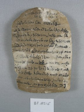 <em>Ostracon in the Shape of a Stela</em>, Year 23 of Ptolemy (III Euergetes I?). Limestone, pigment, 4 5/8 x 3 1/8 x 9/16 in. (11.7 x 8 x 1.4 cm). Brooklyn Museum, Charles Edwin Wilbour Fund, 37.1851E. Creative Commons-BY (Photo: Brooklyn Museum, CUR.37.1851E_view1.jpg)
