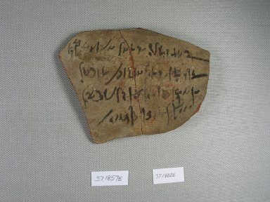 <em>Ostracon</em>, Year 25, Pachons 10. Terracotta, pigment, Measurements of 37.1857E & 37.1882E as one object: 3 1/4 x 1/4 x 4 7/16 in. (8.3 x 0.6 x 11.3 cm). Brooklyn Museum, Charles Edwin Wilbour Fund, 37.1882E. Creative Commons-BY (Photo: , CUR.37.1857E_37.1882E_view1.jpg)