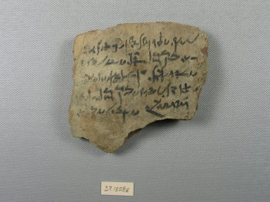 <em>Small Ostracon</em>, Year 21, Epeiph. Terracotta, pigment, 4 x 1/2 x 3 5/8 in. (10.1 x 1.2 x 9.2 cm). Brooklyn Museum, Charles Edwin Wilbour Fund, 37.1858E. Creative Commons-BY (Photo: Brooklyn Museum, CUR.37.1858E_view1.jpg)