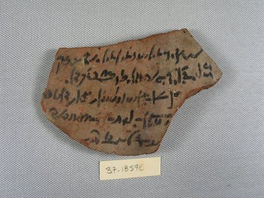 <em>Small Ostracon</em>, Year 18, Mesore 14. Terracotta, pigment, 2 13/16 x 1/4 x 4 5/8 in. (7.1 x 0.6 x 11.8 cm). Brooklyn Museum, Charles Edwin Wilbour Fund, 37.1859E. Creative Commons-BY (Photo: Brooklyn Museum, CUR.37.1859E_view1.jpg)