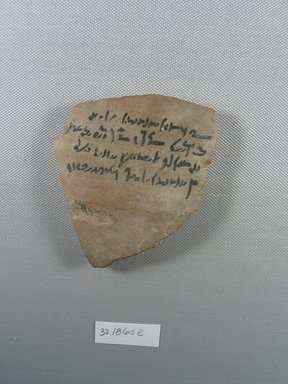 <em>Ostracon</em>, Year 15, Pharmuthi 6. Terracotta, pigment, 3 1/4 x 3/8 x 3 1/2 in. (8.3 x 0.9 x 8.9 cm). Brooklyn Museum, Charles Edwin Wilbour Fund, 37.1860E. Creative Commons-BY (Photo: Brooklyn Museum, CUR.37.1860E_view1.jpg)