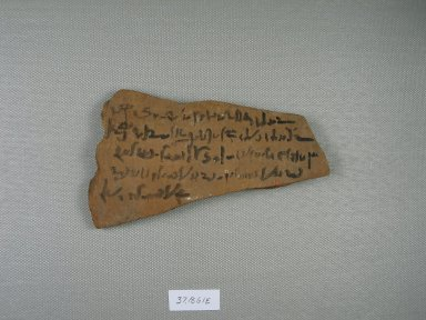 <em>Ostracon</em>, Year 24, Tybi 30. Terracotta, pigment, 2 13/16 x 5 1/16 x 3/8 in. (7.2 x 12.9 x 1 cm). Brooklyn Museum, Charles Edwin Wilbour Fund, 37.1861E. Creative Commons-BY (Photo: Brooklyn Museum, CUR.37.1861E_view1.jpg)