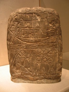 <em>Stela with Boat and Osiris</em>, ca. 1292-1075 B.C. Limestone, 13 x 9 5/8 x 4 1/2 in. (33 x 24.5 x 11.5 cm). Brooklyn Museum, Charles Edwin Wilbour Fund, 37.1919E. Creative Commons-BY (Photo: Brooklyn Museum, CUR.37.1919E_wwgA-2.jpg)