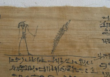 <em>Mummy Bandage, Ii-em-hetep, born of Ta-remetj-hepu</em>, 332 B.C.E.-1st century C.E. Linen, ink, 3 3/8 x 18 1/2 in. (8.5 x 47 cm). Brooklyn Museum, Charles Edwin Wilbour Fund, 37.2039.10E. Creative Commons-BY (Photo: Brooklyn Museum, CUR.37.2039.10E_view3.jpg)