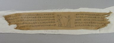 <em>Mummy Bandage, Wen-nefer, born of Ta-amun</em>, 332 B.C.E.-1st century C.E. Linen, ink, 2 9/16 x 16 1/8 in. (6.5 x 41 cm). Brooklyn Museum, Charles Edwin Wilbour Fund, 37.2039.81E. Creative Commons-BY (Photo: Brooklyn Museum, CUR.37.2039.81E_view1.jpg)