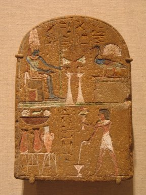 <em>Stela with Amun-Re and a Gander</em>, ca. 1295-1185 B.C.E. Sandstone, pigment, 7 5/16 x 5 1/8 x 2 3/16 in. (18.5 x 13 x 5.5 cm). Brooklyn Museum, Charles Edwin Wilbour Fund, 37.265E. Creative Commons-BY (Photo: Brooklyn Museum, CUR.37.265E_wwgA-2.jpg)