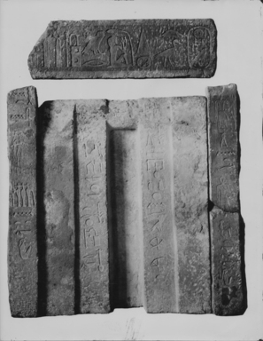 <em>False Door of Neferk(ai)</em>, ca. 2500-2350 B.C.E. Limestone Brooklyn Museum, Charles Edwin Wilbour Fund, 37.33Ea-d. Creative Commons-BY (Photo: , CUR.37.33Ea-d_NegA_print_bw.jpg)