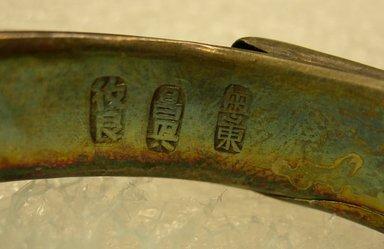 <em>Pair of Bracelets</em>, 19th century. Silver gilt, each: 3/16 x 1/2 x 3 1/8 in. (0.4 x 1.3 x 8 cm). Brooklyn Museum, Frank L. Babbott Fund, 37.371.129.1-.2. Creative Commons-BY (Photo: Brooklyn Museum, CUR.37.371.129.1-.2_detail4.jpg)