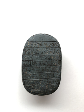 <em>Heart Scarab with Text</em>, ca. 1292–1190 B.C.E. Stone, 1 × 1 5/8 × 2 9/16 in. (2.6 × 4.2 × 6.5 cm). Brooklyn Museum, Charles Edwin Wilbour Fund, 37.478E. Creative Commons-BY (Photo: , CUR.37.478E_view01.jpg)