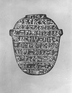 <em>Heart Scarab of the Divine Father Hori</em>, ca. 1539-1075 B.C.E. Stone, 2 5/16 × 1 15/16 × 9/16 in. (5.8 × 4.9 × 1.5 cm). Brooklyn Museum, Charles Edwin Wilbour Fund, 37.479E. Creative Commons-BY (Photo: Brooklyn Museum, CUR.37.479E_NegA_print_bw.jpg)