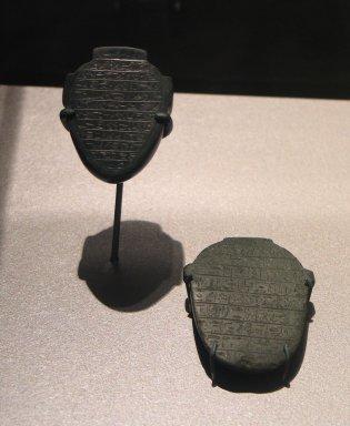 <em>Heart Scarab of Bapu</em>, ca. 1539-1075 B.C.E. Jasper, 1 15/16 × 1 9/16 × 1 in. (4.9 × 4 × 2.5 cm). Brooklyn Museum, Charles Edwin Wilbour Fund, 37.480E. Creative Commons-BY (Photo: , CUR.37.480E_37.479E_erg456.jpg)