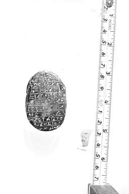 <em>Heart Scarab of the Priest Amon Weskhetih</em>, ca. 1292–1190 B.C.E. Steatite, 13/16 × 1 3/8 × 2 1/8 in. (2 × 3.5 × 5.4 cm). Brooklyn Museum, Charles Edwin Wilbour Fund, 37.484E. Creative Commons-BY (Photo: Brooklyn Museum, CUR.37.484E_negE_bw.jpg)