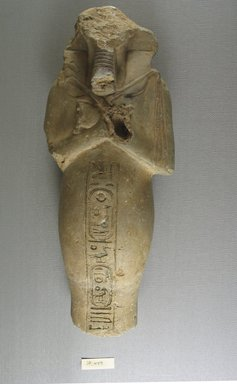 <em>Shabty of Akhenaten</em>, ca. 1352-1336 B.C.E. Limestone, pigment, 10 1/2 × 4 × 2 1/2 in., 4.5 lb. (26.7 × 10.2 × 6.4 cm, 2.04kg). Brooklyn Museum, Charles Edwin Wilbour Fund, 37.499. Creative Commons-BY (Photo: Brooklyn Museum, CUR.37.499_view1.jpg)