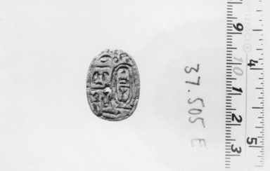 <em>Scarab Seal of Khaseshesre-Neferhotep</em>, ca. 1630-1539 B.C.E. Steatite, glaze, 3/8 × 11/16 × 15/16 in. (0.9 × 1.7 × 2.4 cm). Brooklyn Museum, Charles Edwin Wilbour Fund, 37.505E. Creative Commons-BY (Photo: , CUR.37.505E_NegD_print_bw.jpg)