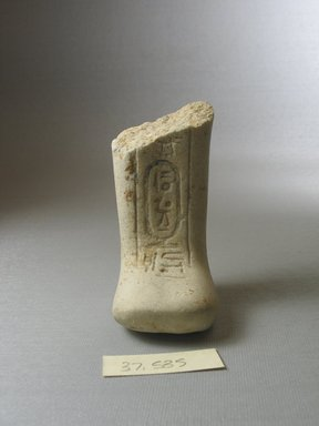 <em>Fragmentary Shabti of Akhenaten</em>, ca. 1352-1336 B.C.E. Limestone, 3 3/8 x 1 9/16 x 2 1/4 in. (8.5 x 4 x 5.7 cm). Brooklyn Museum, Charles Edwin Wilbour Fund, 37.535. Creative Commons-BY (Photo: Brooklyn Museum, CUR.37.535_view1.jpg)