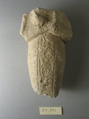 <em>Fragmentary Shabti of Akhenaten</em>, ca. 1352-1336 B.C.E. Limestone, 4 1/2 x 2 3/4 x 4 5/8 in. (11.5 x 7 x 11.8 cm). Brooklyn Museum, Charles Edwin Wilbour Fund, 37.541. Creative Commons-BY (Photo: Brooklyn Museum, CUR.37.541_view1.jpg)