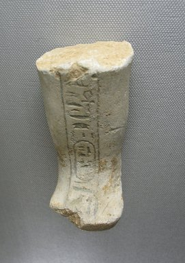 <em>Fragmentary Shabti of Akhenaten</em>, ca. 1352-1336 B.C.E. Limestone, 3 9/16 x 1 3/4 x 2 in. (9.1 x 4.5 x 5.1 cm). Brooklyn Museum, Charles Edwin Wilbour Fund, 37.546. Creative Commons-BY (Photo: Brooklyn Museum, CUR.37.546_view1.jpg)