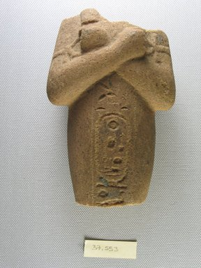 <em>Fragmentary Shabti of Akhenaten</em>, ca. 1352-1336 B.C.E. Sandstone?, 4 13/16 x 3 3/16 x 2 in. (12.2 x 8.1 x 5.1 cm). Brooklyn Museum, Charles Edwin Wilbour Fund, 37.553. Creative Commons-BY (Photo: Brooklyn Museum, CUR.37.553_view1.jpg)