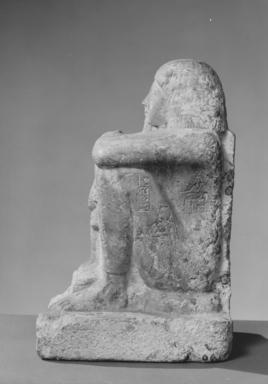 <em>Temple Block Statue of a Prince</em>, ca. 874-850 B.C.E. Limestone, 13 15/16 x 7 5/16 x 8 3/4 in. (35.4 x 18.5 x 22.2 cm). Brooklyn Museum, Charles Edwin Wilbour Fund, 37.595E. Creative Commons-BY (Photo: , CUR.37.595E_NegB_print_bw.jpg)