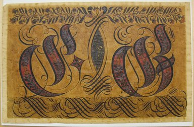 Unknown. <em>Fractur Drawing</em>, n.d. Pen, ink and paint (tempera?) on paper, Sheet: 7 11/16 x 12 1/8 in. (19.5 x 30.8 cm). Brooklyn Museum, Dick S. Ramsay Fund, 39.551 (Photo: Brooklyn Museum, CUR.39.551.jpg)