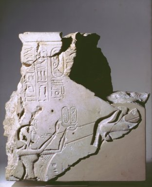 <em>Fragment of a Parapet</em>, ca. 1347-1340 B.C.E. Limestone, 17 x 5 1/2 x 16 3/4 in. (43.2 x 14 x 42.5 cm). Brooklyn Museum, Charles Edwin Wilbour Fund, 41.82. Creative Commons-BY (Photo: Brooklyn Museum, CUR.41.82.jpg)