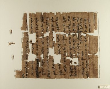 Aramaic. <em>Aramaic Papyrus</em>, July 6, 451 B.C.E. Papyrus, ink, frame: 14 1/8 x 17 1/2 in. (35.8 x 44.4 cm). Brooklyn Museum, Bequest of Theodora Wilbour from the collection of her father, Charles Edwin Wilbour, 47.218.152 (Photo: Brooklyn Museum, CUR.47.218.152_IMLS_PS5.jpg)