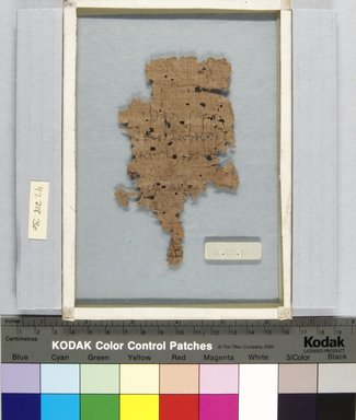 Greek. <em>Papyrus Inscribed in Latin and Greek</em>, 2nd century C.E. (recto); 1st-2nd century C.E. (verso). Papyrus, ink, Glass: 5 1/16 x 7 1/16 in. (12.8 x 18 cm). Brooklyn Museum, Bequest of Theodora Wilbour from the collection of her father, Charles Edwin Wilbour, 47.218.36 (Photo: Brooklyn Museum, CUR.47.218.36_recto_IMLS_PS5.jpg)