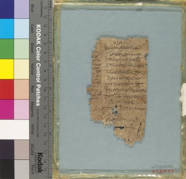 Greek. <em>Papyrus Inscribed in Greek</em>, 3rd century C.E. Papyrus, ink, Glass: 6 x 8 1/16 in. (15.3 x 20.5 cm). Brooklyn Museum, Bequest of Theodora Wilbour from the collection of her father, Charles Edwin Wilbour, 47.218.53 (Photo: Brooklyn Museum, CUR.47.218.53_recto_IMLS_PS5.jpg)
