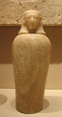 <em>Canopic Jar and Cover of Tjuli</em>, ca. 1279-1213 B.C.E. Egyptian alabaster (calcite), 18 1/2 x Diam. 6 11/16 in. (47 x 17 cm). Brooklyn Museum, Charles Edwin Wilbour Fund, 48.30.2a-b. Creative Commons-BY (Photo: Brooklyn Museum, CUR.48.30.2a-b_wwgA-3.jpg)