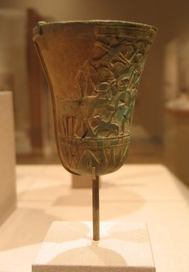 <em>Cup from a Relief-Decorated Chalice</em>, ca. 1070 B.C.E.-718 B.C.E. Faience, Height: 3 7/8 in. (9.9 cm). Brooklyn Museum, Charles Edwin Wilbour Fund, 49.133. Creative Commons-BY (Photo: Brooklyn Museum, CUR.49.133_wwg8.jpg)