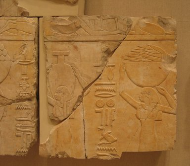 <em>Relief Blocks from the Tomb of the Vizier Nespeqashuty</em>, ca. 664-610 B.C.E. Limestone, 16 x 15 1/2 in. (40.7 x 39.4 cm). Brooklyn Museum, Charles Edwin Wilbour Fund, 52.131.25. Creative Commons-BY (Photo: Brooklyn Museum, CUR.52.131.25_wwgA-3.jpg)