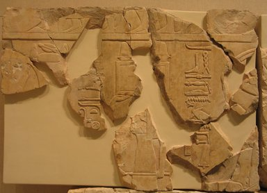 <em>Relief Blocks from the Tomb of the Vizier Nespeqashuty</em>, ca. 664-610 B.C.E. Limestone, 16 3/8 x 22 3/4 in. (41.6 x 57.8 cm). Brooklyn Museum, Charles Edwin Wilbour Fund, 52.131.30. Creative Commons-BY (Photo: Brooklyn Museum, CUR.52.131.30_wwgA-3.jpg)