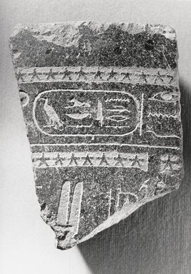 <em>Fragmentary Water Clock</em>, 332 B.C.E.-305 B.C.E. Basalt, 3 15/16 x 1 9/16 x 5 7/16 in. (10 x 4 x 13.8 cm). Brooklyn Museum, Anonymous gift, 57.21.1. Creative Commons-BY (Photo: Brooklyn Museum, CUR.57.21.1_negA.jpg)