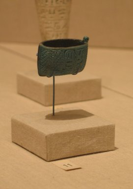 <em>Basket for Funerary Figurine Belonging to Queen Tiaa</em>, ca. 1400-1390 B.C.E. Faience, 7/8 x 1 9/16 in. (2.3 x 3.9 cm). Brooklyn Museum, Charles Edwin Wilbour Fund, 59.33.2. Creative Commons-BY (Photo: Brooklyn Museum, CUR.59.33.2_wwgA-3.jpg)