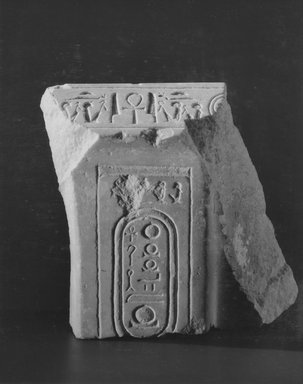 <em>Fragment from an Offering Table</em>, ca. 1352-1332 B.C.E. Limestone, 4 x 6 5/16 in. (10.1 x 16 cm). Brooklyn Museum, Gift of Michel Abemayor, 61.18. Creative Commons-BY (Photo: Brooklyn Museum, CUR.61.18_NegA_print_bw.jpg)