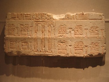 <em>Relief of Temple Courtyard with Incense Burners and Altars</em>, ca. 1352-1336 B.C.E. Limestone, 9 1/8 x 21 1/4 in. (23.2 x 53.9 cm). Brooklyn Museum, Charles Edwin Wilbour Fund, 61.195.3. Creative Commons-BY (Photo: Brooklyn Museum, CUR.61.195.3_wwgA-2.jpg)
