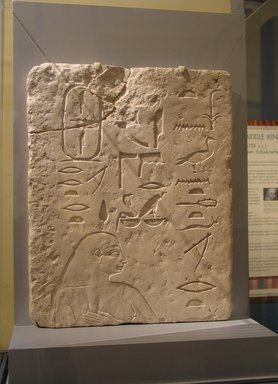 <em>Relief of Princess Khekeret-nebty</em>, ca. 2415-2350 B.C.E. Limestone, 20 13/16 x 16 11/16 x 1 3/8 in. (52.8 x 42.4 x 3.5 cm). Brooklyn Museum, Charles Edwin Wilbour Fund, 64.148.2. Creative Commons-BY (Photo: Brooklyn Museum, CUR.64.148.2_erg2.jpg)