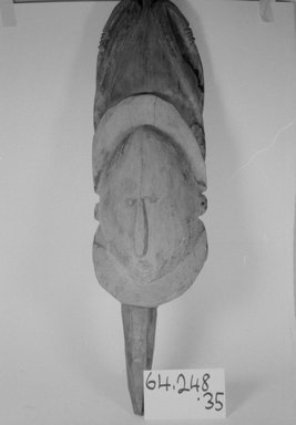 Abelam. <em>Mask</em>. Yam Brooklyn Museum, Gift of Ingeborg de Beausacq, 64.248.35. Creative Commons-BY (Photo: Brooklyn Museum, CUR.64.248.35_bw.jpg)