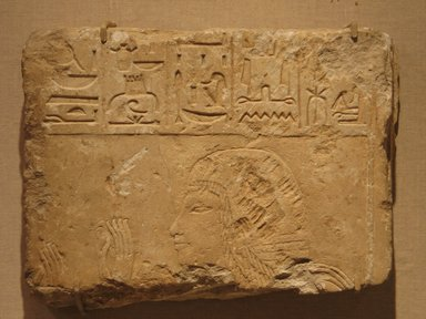<em>Relief of Amunmose</em>, ca. 1336-1297 B.C.E. Limestone, 9 5/8 x 12 5/8 x 2 3/8 in. (24.5 x 32.1 x 6.1 cm). Brooklyn Museum, Charles Edwin Wilbour Fund