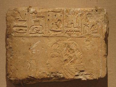 <em>Relief of Amunmose</em>, ca. 1336-1297 B.C.E. Limestone, 9 5/8 x 12 5/8 x 2 3/8 in. (24.5 x 32.1 x 6.1 cm). Brooklyn Museum, Charles Edwin Wilbour Fund , 65.196. Creative Commons-BY (Photo: Brooklyn Museum, CUR.65.196_wwg8.jpg)